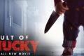 Cult of Chucky Teaser Trailer