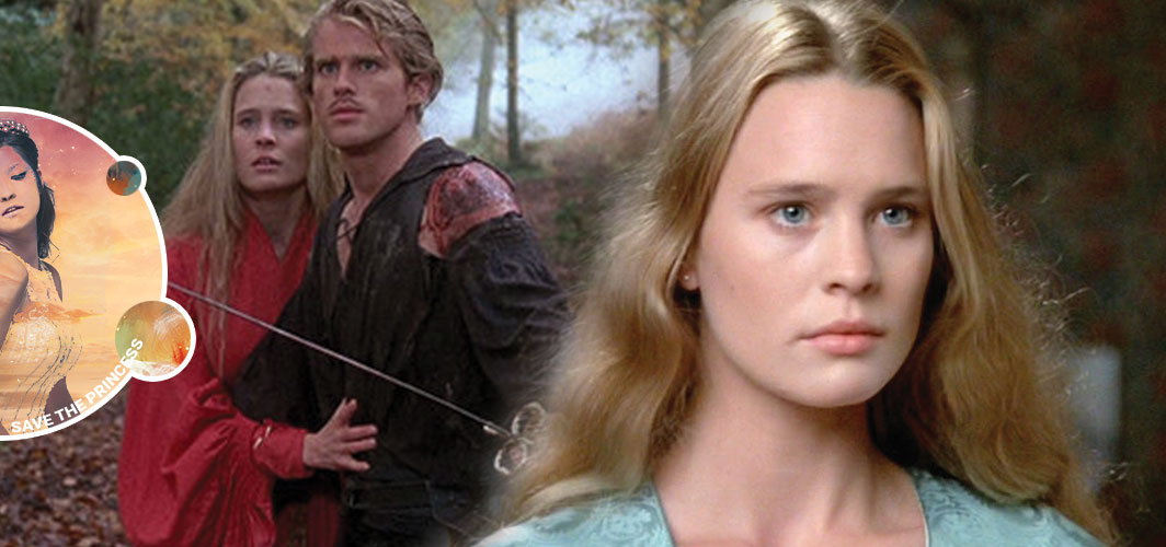 Princess Bride (1987) - Save the Princess