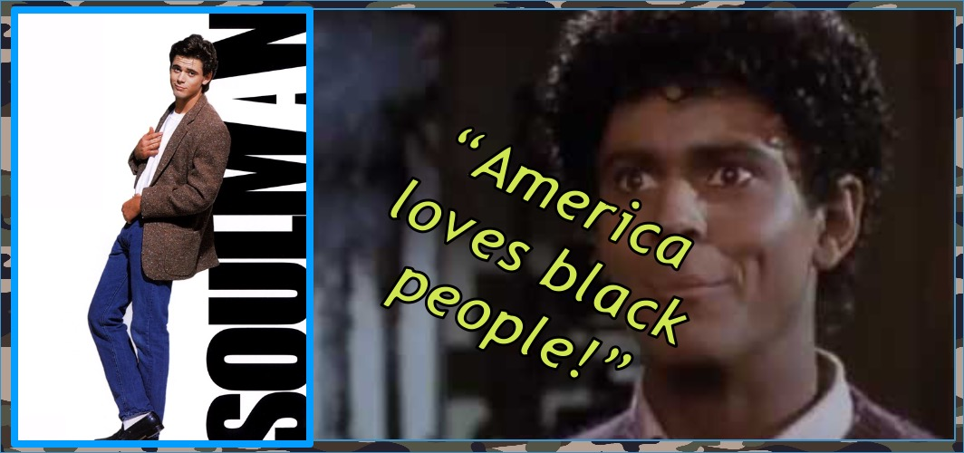 Soul Man (1986) - Christopher Thomas Howell - Blackface - 8 Movies That Shamefully Used Blackface
