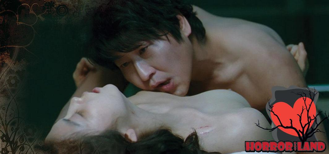 Thirst (2009) - 15 Horror Films for Valentine's Day – Horror.Land
