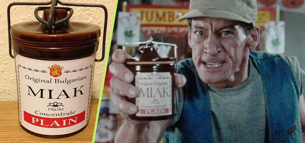 Authentic Bulgarian Miak and 10 other fictional foods from film and TV - Authentic Bulgarian Miak - Ernest Scared Stupid (1991) – Horror Land