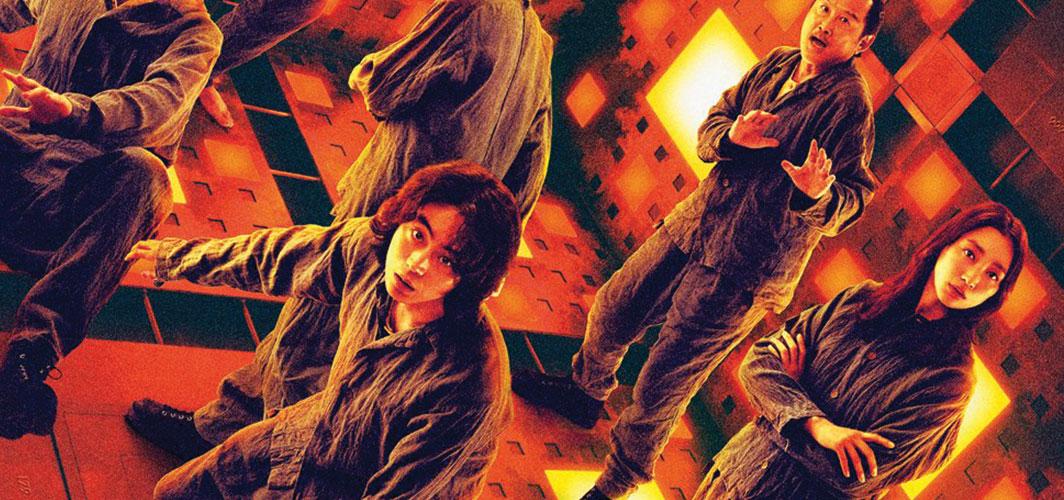 Cube (2021) - Official Trailer (Japanese Horror Remake) - Horror Trailer - Horror Land