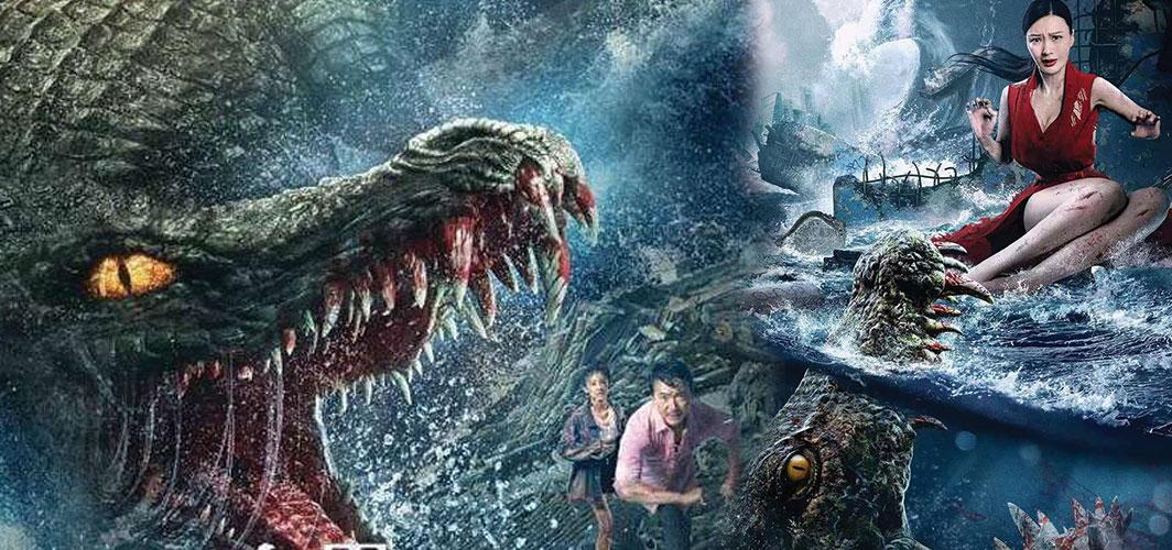 Crazy Tsunami (2021) Official Trailer - Horror Trailers - Horror Land